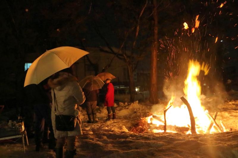 篝火(かがりび)